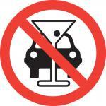 Dont Drink And Drive Professional chauffeur limo party bus dfw